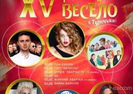 Zelenski  Türkiyəyə festivala gedib