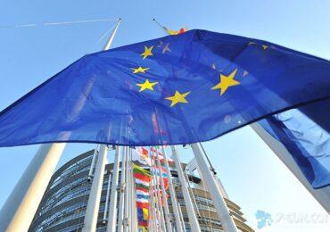 Keçmiş siyasətçilər Avropa Birliyini Yaxın Şərq məsələləri ilə bağlı ABŞ-ın hazırladığı nizamlama planını dəstəkləməməyə çağırır
