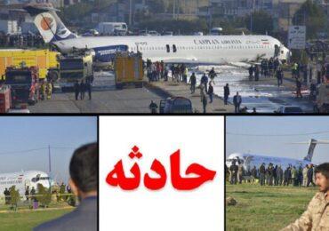 İranda daha bir sərnişin təyyarəsi qəzaya uğrayıb