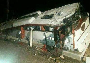 İranda daha bir avtobus qəzası: 7 nəfər həyatını itirib, 31 sərnişin yaralanıb