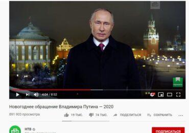 """Putinin Yeni il müraciəti """"YouTube"""" kanallarında kütləvi dizlayk edilib"""