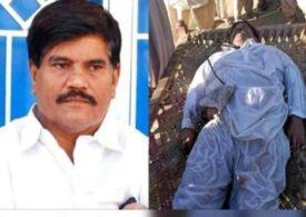 Pakistanda: rüşvət təklif edən siyasətçidən yazan jurnalist öldürülüb
